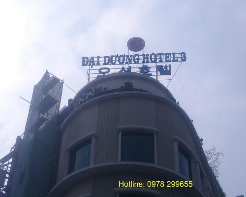 bien-quang-cao-dai-duong-hotel-1-500x427