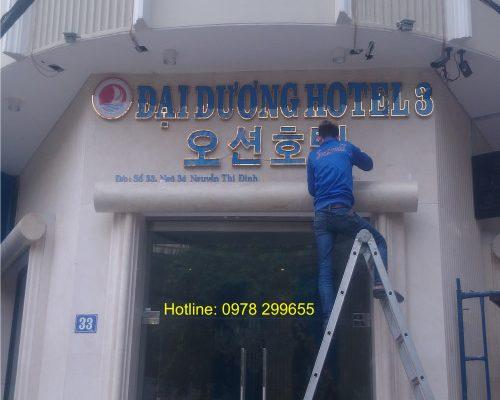 bien-quang-cao-dai-duong-hotel-dep-2-500x427