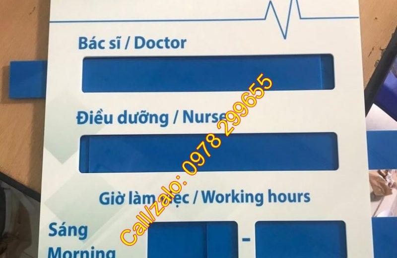 Tổng hợp biển phòng khám đa khoa, bệnh viện